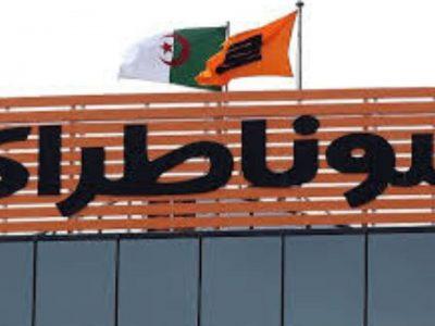 Algérie France gaz liquéfié
