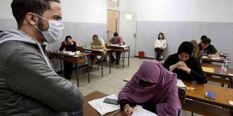 algérie bac 2020 salles