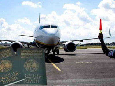 réouverture aéroport Paris Beauvais