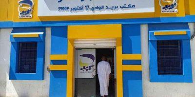 algérie poste entreprises argent