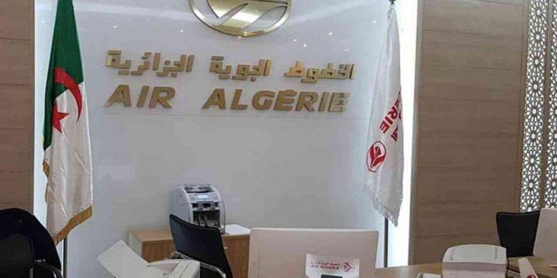 reprise air algérie agences