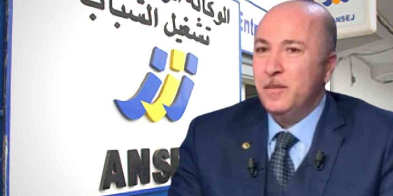 Algérie bancaires fiscales ANSEJ