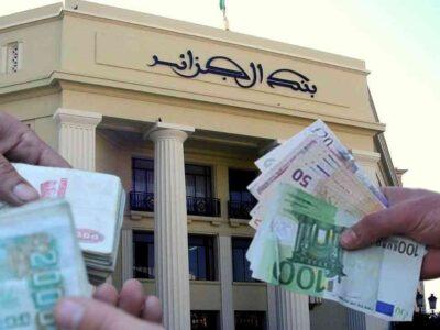 Algérie allocation touristique euros