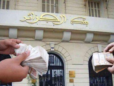 algérie dinar marché noir