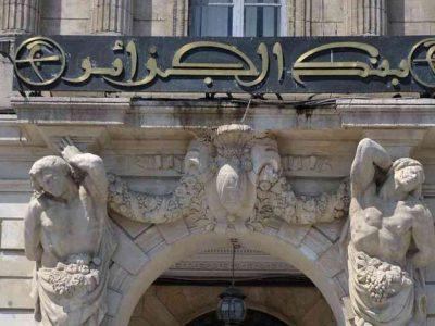 Algérie billets marché noir