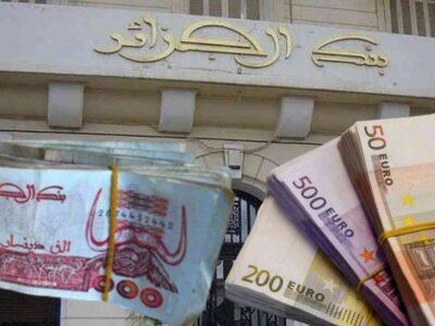 algérie euro dinar devise