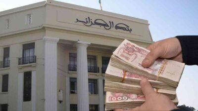 Algérie salaire banques assurances