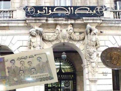 Algérie billets banques