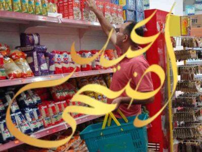 algérie commerces aïd adha