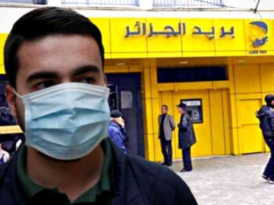 Algérie poste bureaux