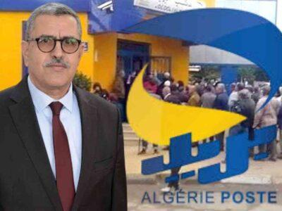 algérie poste manque liquidités
