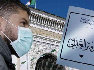 Algérie actes mariages