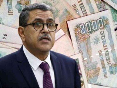algérie aides financières entreprises