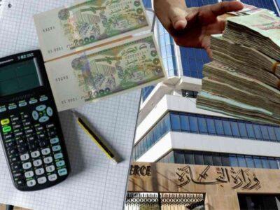 algérie transactions marché noir