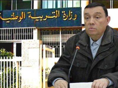 bac bem 2020 algérie
