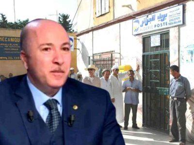 crise liquidité Algérie poste