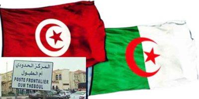 rapatriement tunisiens algérie