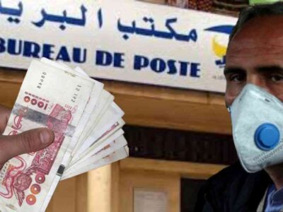 Algérie poste retraite