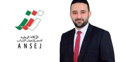 Algérie Ansej poursuite judiciaire