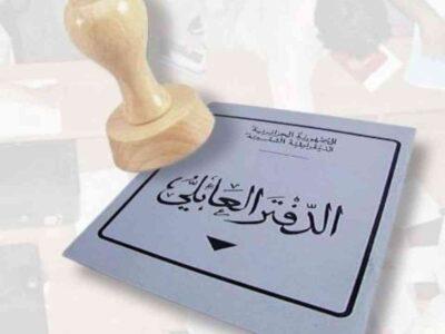 Algérie changer nom famille