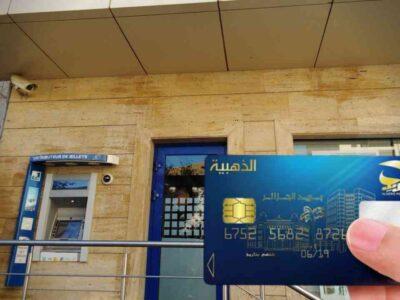 Algérie Edahabia banque