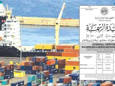 Algérie importations