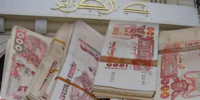 injection monétaire banque algérie
