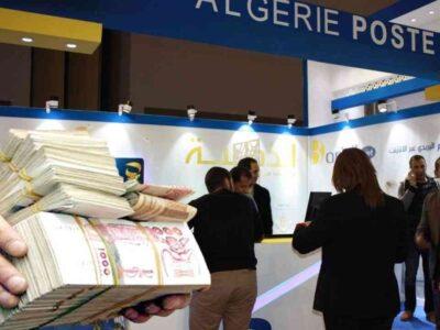 algérie poste plafonnement retraits