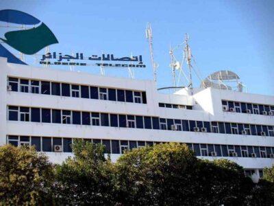 Algérie Télécom qualité internet