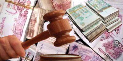 Algérie récupération argent étranger