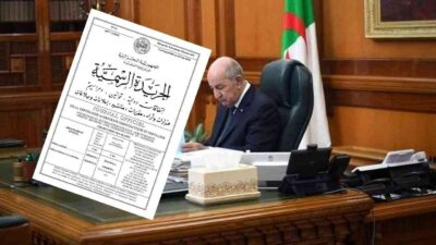 algérie aide 30.000 dinars