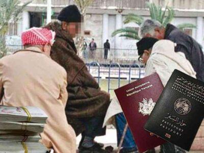 France Algérie retraite assurance