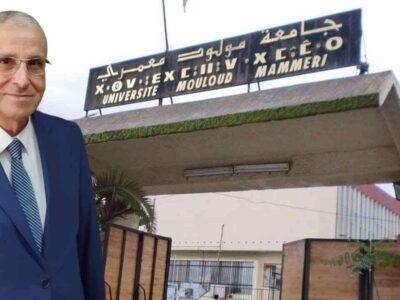 rentrée universitaire 2021 Algérie
