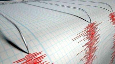 tremblements terre Algérie