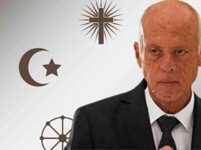 Etat tunisien