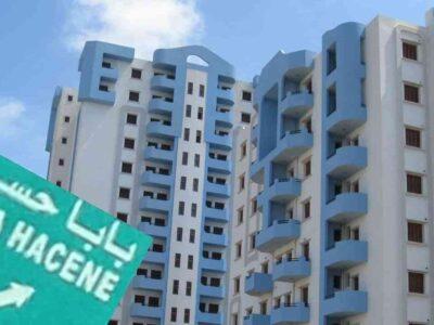 AADL Algérie livraison