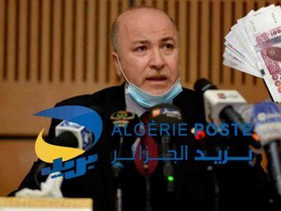 algérie poste liquidité ministre