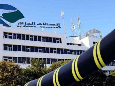 Algérie Télécom Internet débit