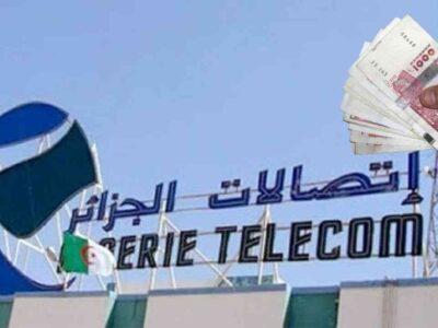 Algérie Télécom rembourser