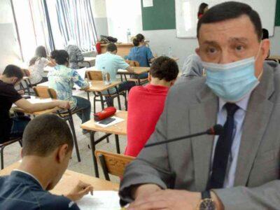 Algérie BAC sujets