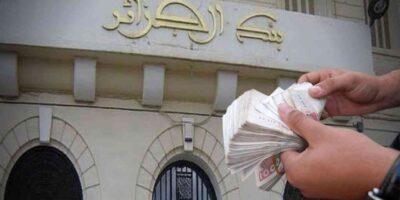 Banque Algérie liquidités