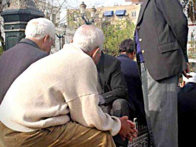 Algérie Poste retraites
