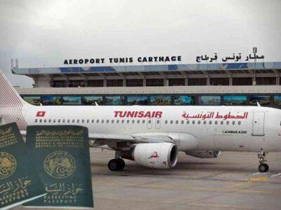 Algériens Tunisie frontières