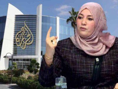 Al jazeera naïma salhi