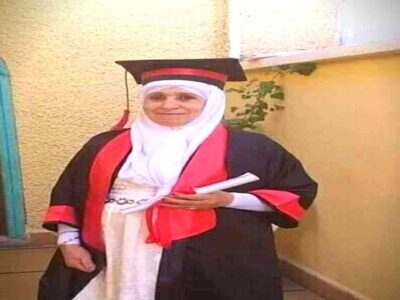 Algérie femme BAC