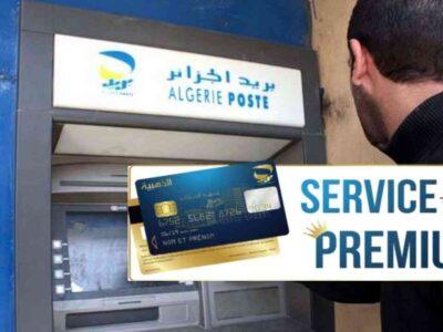 Algérie Poste Edahabia