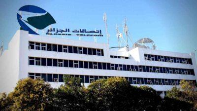 Algérie télécom agences