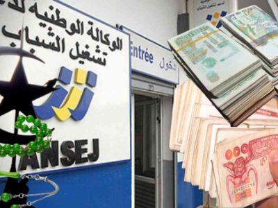 Algérie ansej finance islamique