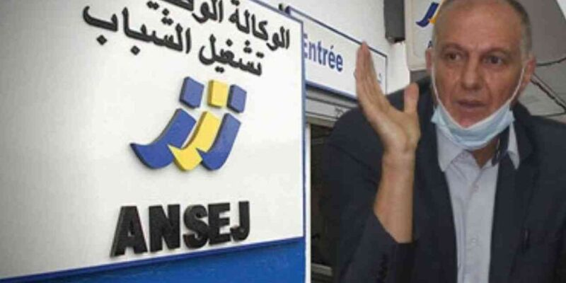 ansej dettes algérie