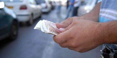 Devises Algérie marchés noirs